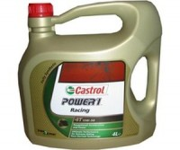М/масло Castrol Power 1 Racing 4T 10W-50, 4л 4651600090